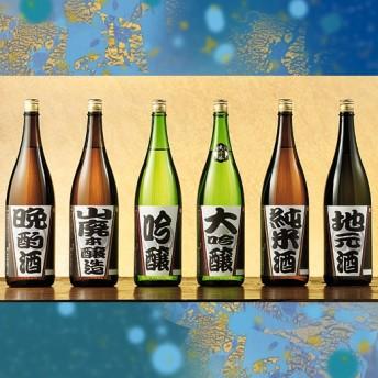 新潟県産米で醸(かも)した越後酒 一升瓶6本組