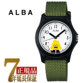 SEIKO ALBA セイコー アルバ うんこ漢字ドリル コラボモデル キッズ 腕時計 AQGS014
