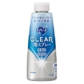 キュキュット CLEAR泡スプレー 無香性 つけかえ用 300ml 花王 キユキユツスプレ-ムコウカエ 返品種別A