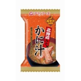 天野 北海道みそ かに汁 9g まとめ買い(×10)|4971334186608(tc)