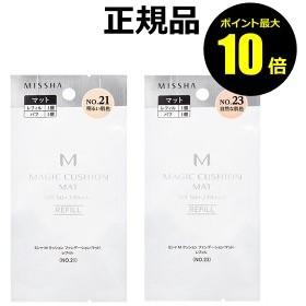 【P10倍】ミシャ M クッションファンデーション(マット)レフィル<MISSHA/ミシャ>【正規品】