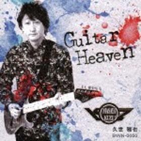 久世雅也/Guitar Heaven[ENVN-50]【発売日】2019/4/22【CD】