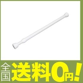 平安伸銅工業 突っ張り棒 隙間収納 ホワイト 耐荷重2kg 幅29.5~43cm パイプ直径1.3・1.0cm SMP-14