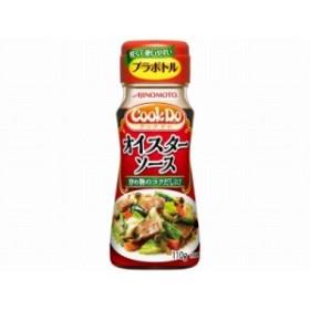 味の素 CookDo オイスターソース プラボトル 110g まとめ買い(×12)|4901001360727(dc)