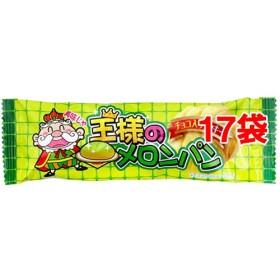やおきん 王様のメロンパン (3枚入17袋セット)