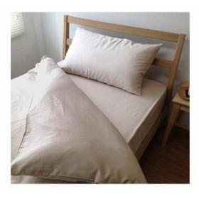 シングルサイズ 二重ガーゼフラットシーツ 日本製 綿100% 「和晒ダブルガーゼ」[WD-FS](カフェオレベージュ, 150x250cm)