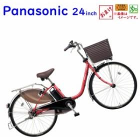 パナソニック ビビ・DX BE-ELD435R2 レッドジンジャー 24インチ 16A 2019年 電動アシスト自転車
