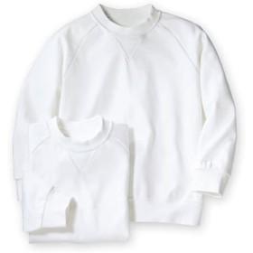 【ゆったりサイズ】丸首。長袖 体操服シャツ2枚組 体操服