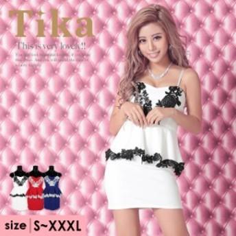 Tika ティカ 花柄 刺繍 レース ペプラム タイト ミニドレス ホワイト レッド ブルー S-XXXL 2L 3L 4L 大きいサイズ キャバ キャバドレス