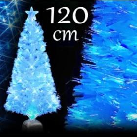 クリスマスツリー パールファイバーツリー120cm おしゃれ  ブルーLED20球付 ヌードツリー【pot】