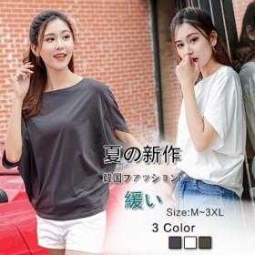 韓国のファッション 半袖バットシャツ ゆったり大きいサイズのスリムボトムスTシャツ