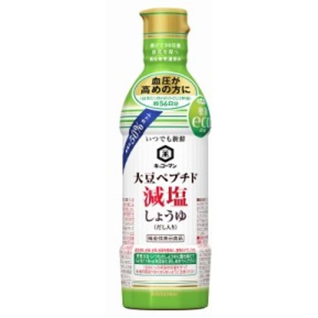 キッコーマン いつでも新鮮大豆ペプチド減塩しょうゆ 450ml まとめ買い(×6)|4901515002311(tc)