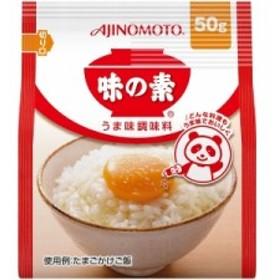 味の素 味の素 袋 50g まとめ買い(×20)|4901001283927(dc)