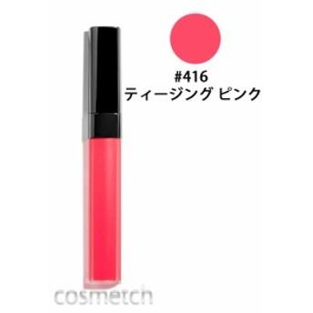 【1点までメール便選択可】シャネル・ルージュ ココ リップ ブラッシュ #416 ティージング ピンク (リップカラー・チーク)