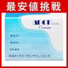 アノンコーワ クリーム 160g  ≪宅配便での配送≫