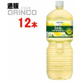 スポーツドリンク アクエリアス 1日分のマルチビタミン 2L ペットボトル 12本 (6本2ケース) コカ コーラ