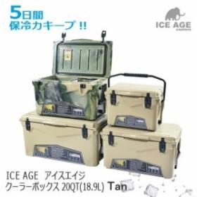 iceage アイスエイジ クーラーボックス 20QT 18.9L Tan ILC020TAN 送料無料