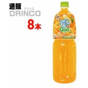 ジュース ミニッツメイド Qoo クー みかん 1.5L ペットボトル 8本 (8本1ケース) コカ コーラ