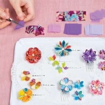 カット済み布で簡単きれい つまみ細工のお花の会 フェリシモ FELISSIMO【送料:450円+税】
