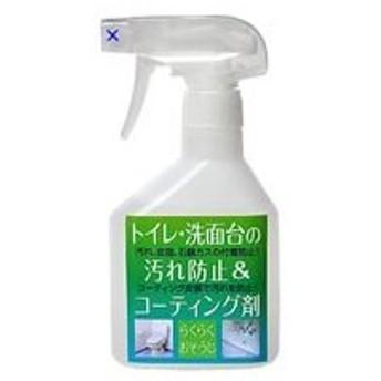 虎変堂/トイレ・洗面台の汚れ防止&撥水・コーティング剤 250ml