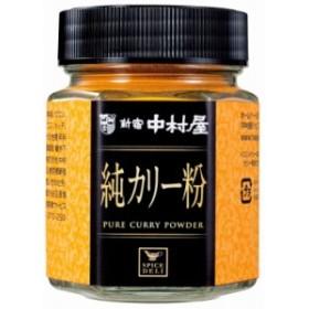 中村屋 スパイスデリ純カリー粉 40g まとめ買い(×6) 4904110841378(tc)
