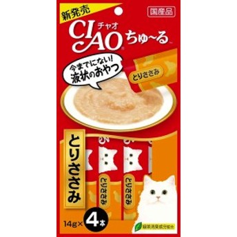 いなば チャオ ちゅ~る とりささみ 14g×4本 CIAO ちゅーる 猫 おやつ|4901133716591(tc)