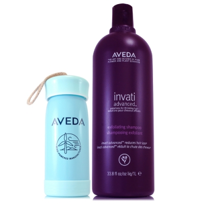 AVEDA 蘊活菁華洗髮精1000ml(升級版)贈限量地球月水瓶(顏色隨機出貨)