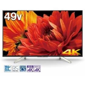 【無料長期保証】ソニー KJ-49X8500G 49V型 4K液晶テレビ BRAVIA
