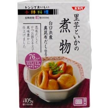 SSKレンジでおいしい里芋といかの煮物105gまとめ買い(×12) 4901688700250(tc)