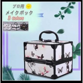 メイクボックス コスメボックス プロ用 収納ボックス 化粧品 ジュエリー ネイルカラー メイク道具入れ 大容量 化粧品収納ボックス 収納