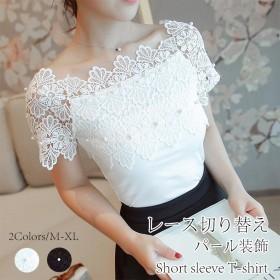 【送料無料】レース切り替え 着瘦Tシャツ ブラウス 半袖 レース レディース ホワイト かわいい 韓国ファッション カジュアル