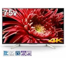 【無料長期保証】ソニー KJ-75X8550G 75V型 4K液晶テレビ BRAVIA