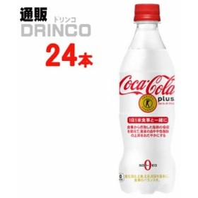 炭酸 コカコーラ プラス 470ml ペットボトル 24 本  ( 24 本    1 ケース ) コカ コーラ
