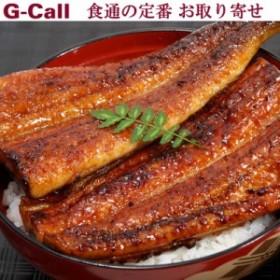 和歌山県 国産うなぎ うなぎ屋かわすい 川口水産 うなぎ蒲焼(無頭)200g×3本