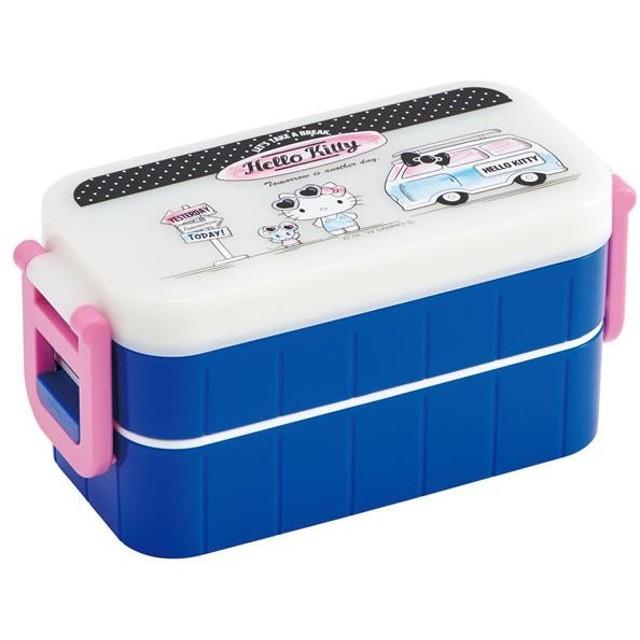 保冷剤ケース付 2段ランチボックス ハシ付 600ml ハローキティ 西海岸バカンス / 弁当箱 はし 箸付き 保冷剤 電子レンジ 日本製