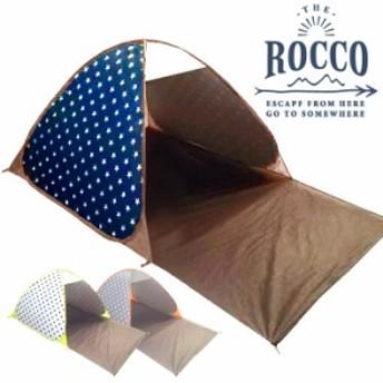 ROCCO ポップアップテント ワンタッチ 簡単設置 テント UV 日除け キャンプ アウトドア 収納袋付き
