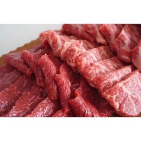 (佐賀県産しろいし牛)牧場直送 希少部位盛り合わせ焼肉セット 500g