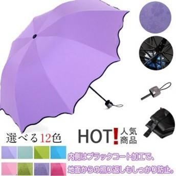2019新作レディースUVカット日傘遮熱遮光3つ折晴雨兼用傘パラソル紫外線対策プリント傘折りたたみ傘軽量雨傘
