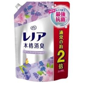 P&G(プロクター・アンド・ギャンブル) P&G レノア 本格消臭 リラックスアロマの香り 詰め替え用 特大サイズ 860ml<柔軟剤>