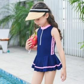 スクール水着 女の子 スカート ワンピース 女子 女児 タイプ キッズ ジュニア スク水 チュニック フリル メール便 アイロンゼッ