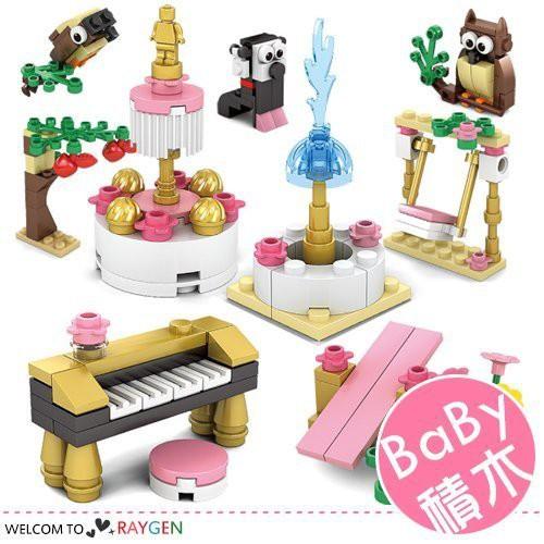 黃金公主2合一迷你拼裝積木 益智玩具 8盒/組