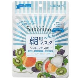 数量限定Saborino サボリーノ 目ざまシート フレッシュ果実のホワイトタイプ 5枚入り