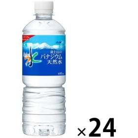 アサヒ飲料 富士山のバナジウム天然水 600ml 1箱(24本入)