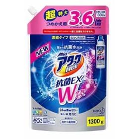 「大容量」アタックNeo 抗菌EX Wパワー 洗濯洗剤 濃縮液体 詰替用 1300g(1300g(3.6倍分))