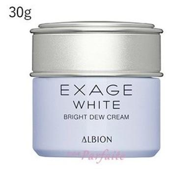 薬用美白クリーム アルビオン エクサージュホワイト ブライトデュウ クリーム 30g 宅急便対応 新入荷07