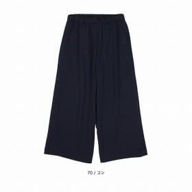 [マルイ]【セール】【大きいサイズ】【L-5L】総ゴムガウチョパンツ/フルールbyミントブリーズ(Fleur)