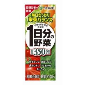 伊藤園 1日分の野菜 (G) 200ml まとめ買い(×12)|4901085046449(tc)