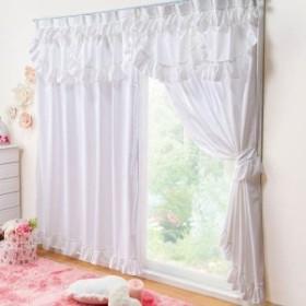 幅100×丈133 プリンセス 姫 遮熱 遮光 日本製  エコリエUVカットプリンセスカーテン2枚組