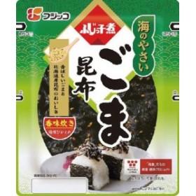 フジッコ 海のやさい・ごま昆布(G) 111g まとめ買い(×10)|4902553001199(tc)
