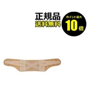 【P10倍】らくらく温泉腰サポーター